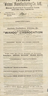 "Loasby's ""Wahoo"" Manufacturing Co., Ltd.: ... Loasby's ""Wahoo"" embrocation is a sovereign remedy ... ""Snail Brand"" irish moss, quinine & steel wine, emulsion of cod liver oil ... ca 1895."