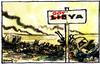 Evans, Malcolm Paul, 1945- :'GOTya'. 21 October 2011