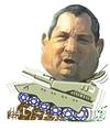 Ehud Barak. 31 December, 2008.
