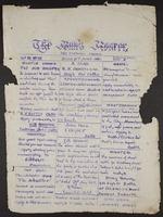 Vol III No VI Bulls 3rd June 1882: Bull's Roarer and Tutaenui Skunk