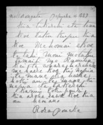 1 page written 4 Feb 1883 by Rora Poneke, from Documents in Maori