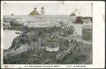 [Postcard]. N.Z.International Exhibition, 1906-7. No. 6 - Wonderland. Dutch, photo. Smith & Anthony Limited [1906].