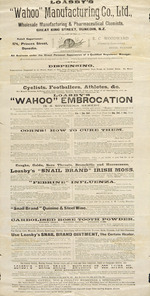 """Loasby's """"Wahoo"""" Manufacturing Co., Ltd. :... Loasby's """"Wahoo"""" embrocation is a  sovereign remedy ... """"Snail Brand"""" irish moss, quinine & steel wine, emulsion of cod liver oil ...  ca 1895."""