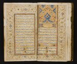 Illuminated opening pages. In Dīvān-i Ḥāfiẓ [manuscript]