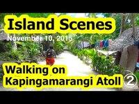 Walking on Kapingamarangi Atoll, Micronesia (2)