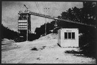 Nauru (rail structure)
