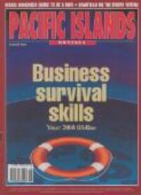 Casino gamblers (1 August 1998)
