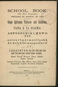 School book : (Fly River language) : gege igiruma tahaea ani hiahiwa : tana e ta hiawa / Edward Lee