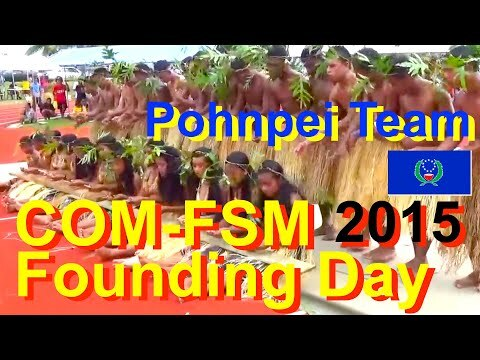 Pohnpei Team, College of Micronesia-FSM Founding Day 2015