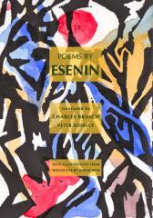Poems / by Esenin ; translated by Charles Brasch and Peter Soskice ; with illustrations from woodcuts by Wayne Seyb.