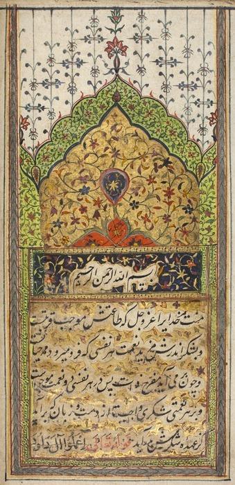 [Gulistān] [manuscript] / Saʻdī ; Mohammad bin shaykh jalal qunūji qurayshi alsadīqi.