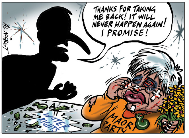 Nisbet, Alastair, 1958- :'Thanks for taking me back! It really will never happen again! I promise!' 21 July 2012