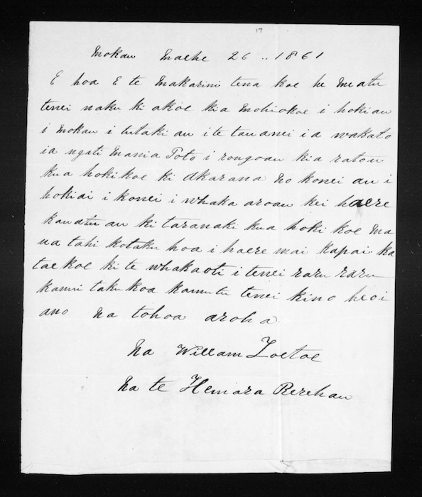 Letter from Hemara Rerehau and William Toetoe to McLean