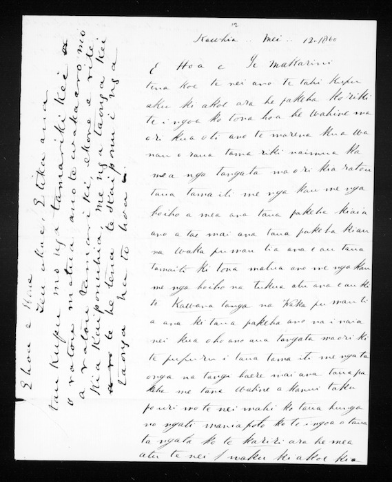Letter from Hone Wetere to McLean