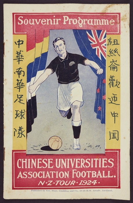 [New Zealand Football Association] :Chinese Universities Association Football. N.Z. tour 1924. Souvenir programme. [Chinese Universities v Wairarapa. Masterton. 17 July 1924]. Published by Geo Hunt, Gladding and Co., 24-25 H.M. Arcade, Auckland.