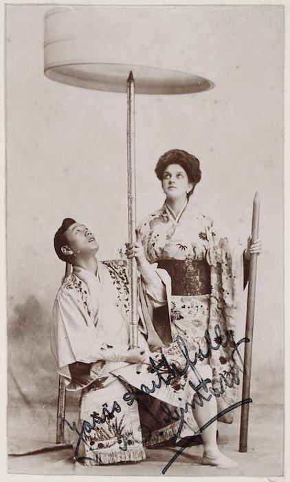 Japanese juggler, M Gintaro, and his wife Isabella
