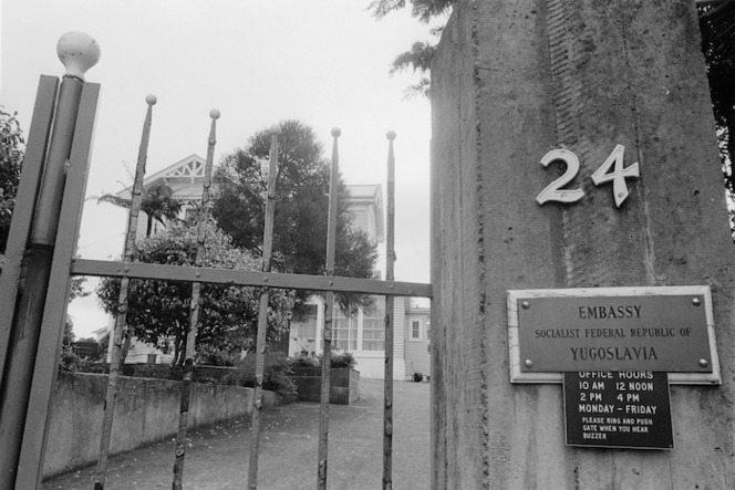 Entrance to the former Yougoslavian Embassy building, Karori, Wellington