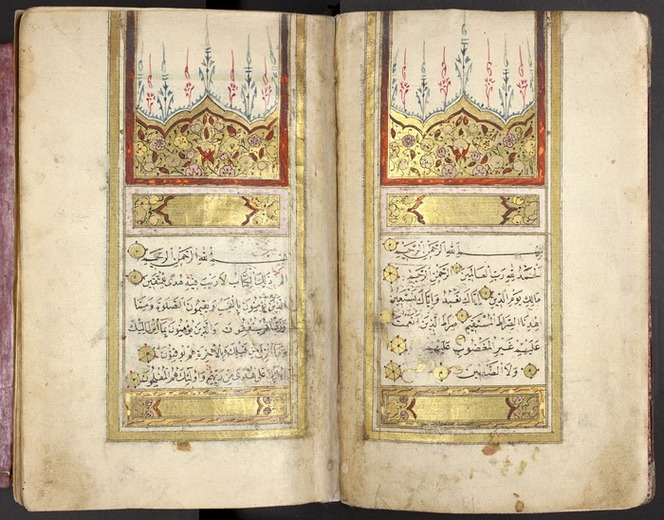 Qur'an, early 17th century.