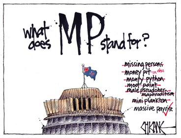 Image: MP pay rise