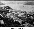 Image: Dunedin, from Canongate,, 1861