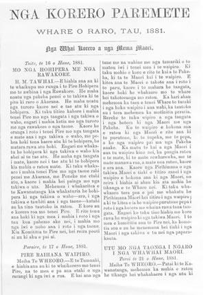 Image: Maori-language Hansard