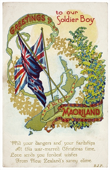 Image: First World War Christmas card