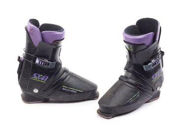 Image: Ski boots