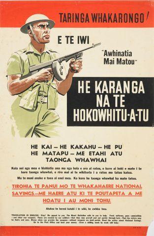 Image: Poster, 'Taringa Whakarongo!'