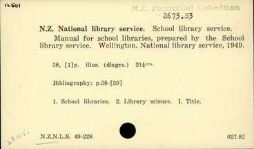 Image: Manual for school libraries