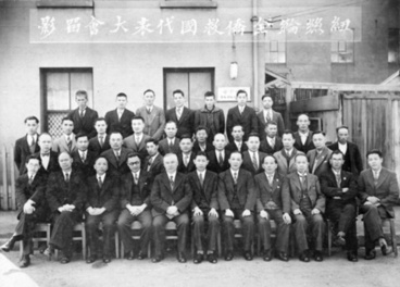 Image: Representatives at the New Zealand Chinese National Salvation Conference held in Wellington, 1937.