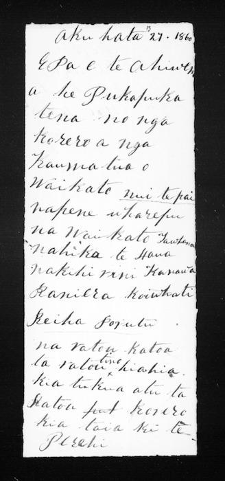 Image: Letter from Rawiri to Te Ahiwena [?]
