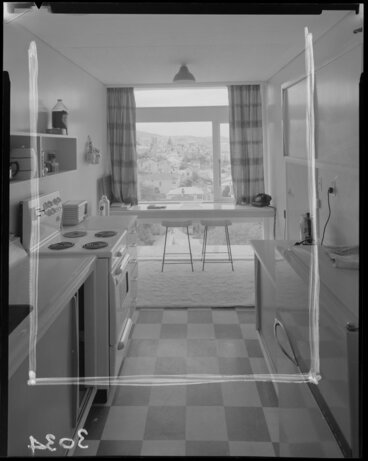 Image: Aston Towers interior, kitchen and dining room area