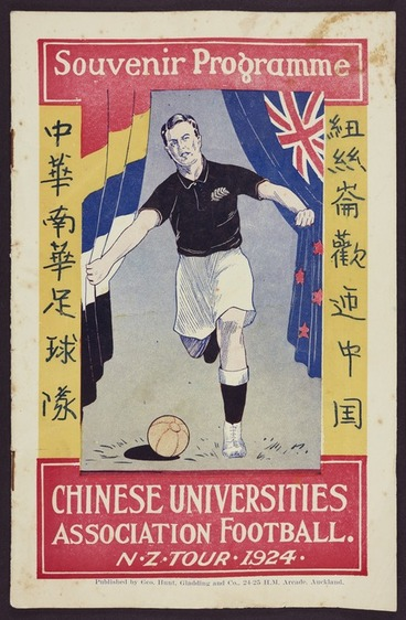 Image: [New Zealand Football Association] :Chinese Universities Association Football. N.Z. tour 1924. Souvenir programme. [Chinese Universities v Wairarapa. Masterton. 17 July 1924]. Published by Geo Hunt, Gladding and Co., 24-25 H.M. Arcade, Auckland.
