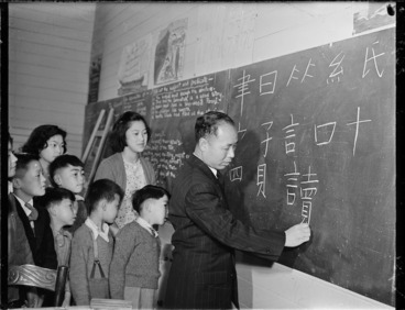 Image: Chinese children learning Chinese