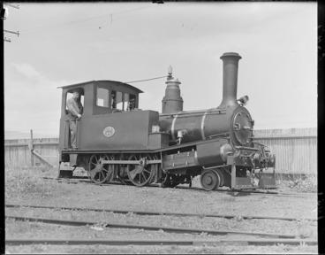 Image: Old train engine