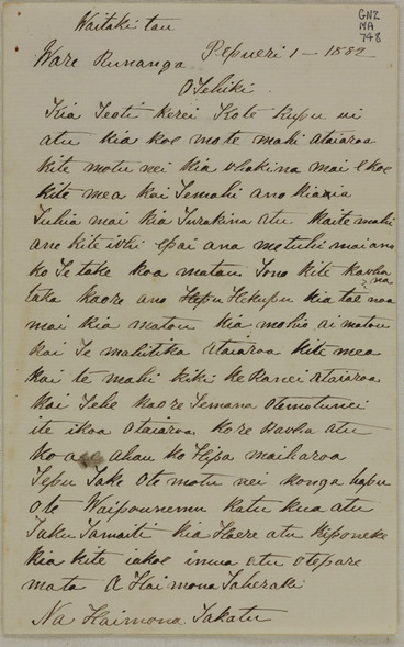 Image: Letter to [Sir] George Grey, written at the Te Hiki Council House, Waitaki
