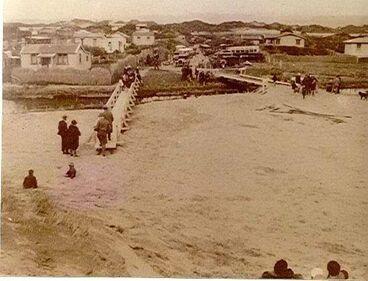 Image: Opening first traffic bridge, Hokio Beach, 1931