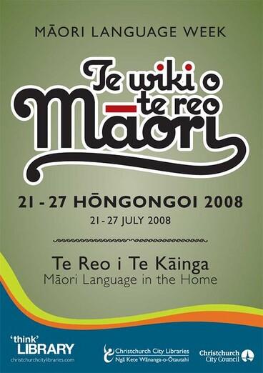 Image: 2008 Maori Language Week
