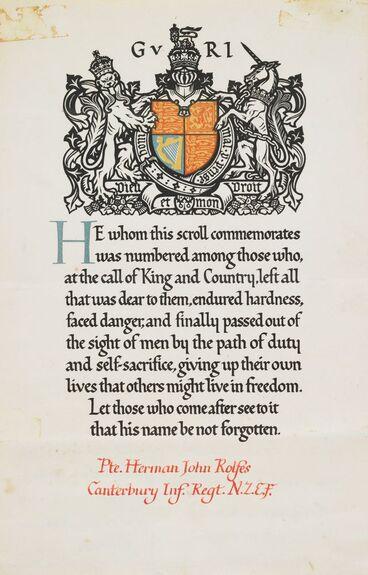Image: Soldier's Memorial Certificate