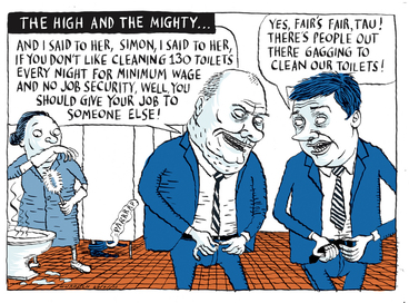 Image: Murdoch, Sharon Gay, 1960- :The high and the mighty... 28 September 2013