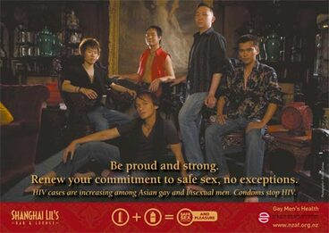 Image: Asian safer sex poster