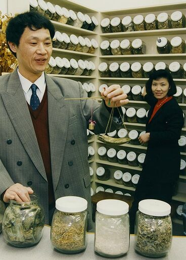 Image: Traditional Chinese medicine practitioner, 1996