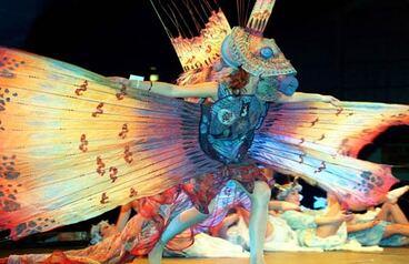 Image: Dragon Fish wearable artwork