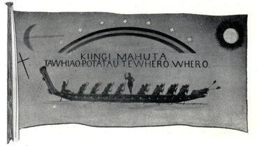 Image: Kīngitanga flags: Mahuta's flag