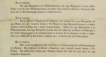 Image: The three articles of the Treaty of Waitangi