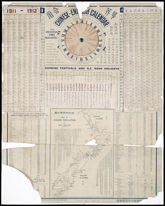 [New Zealand Chinese] Association, Wellington :Chinese-English calendar, 1910-1911 [and] 1911-1912.