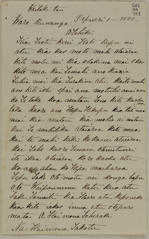 Letter to [Sir] George Grey, written at the Te Hiki Council House, Waitaki