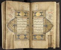 Koran/Qur'an (Arabic)