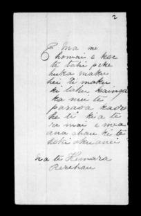 Undated letter from Te Hemara Rerehau to McLean