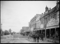 The Square, Palmerston North, looking south towards Manawatu Stables